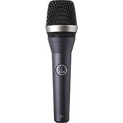 AKG D 5 - Vokálny, dynamický mikrofón